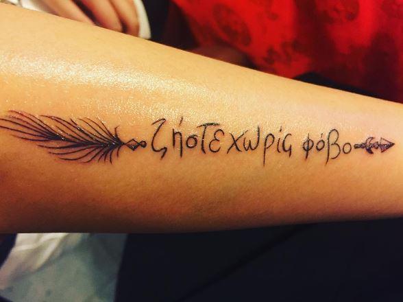 Greek Tattoo On Arm 3