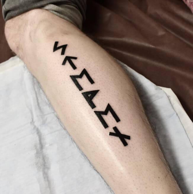 Simple Calf Tattoos