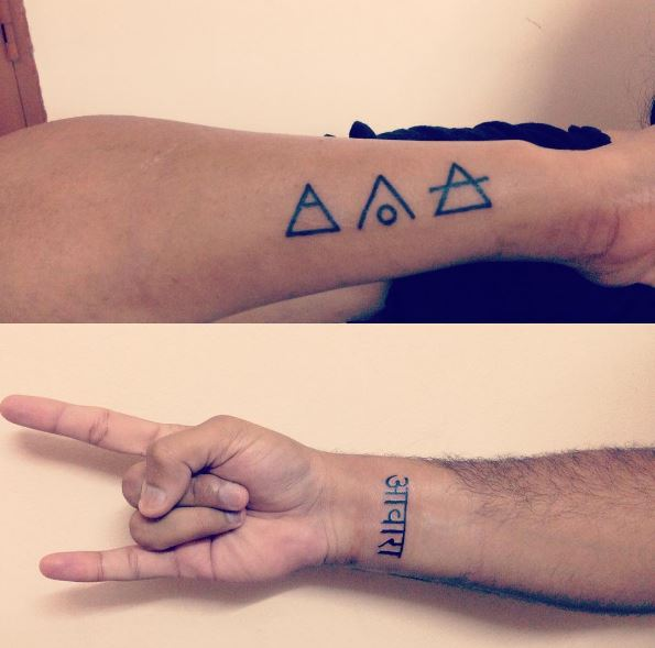 Glyph Tattoos Design On Arms