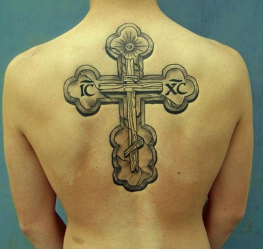 Cross Tattoos With Names Inside (2)