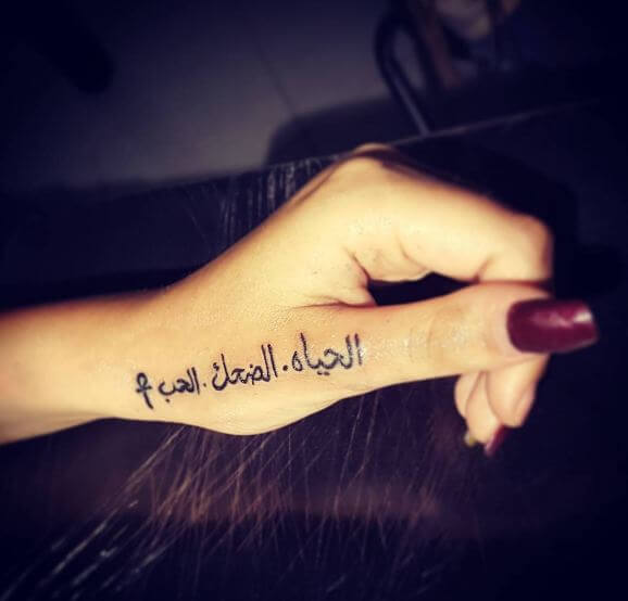 Egyptian Writing Tattoos