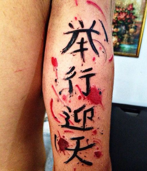 Best Chinese Tattoos