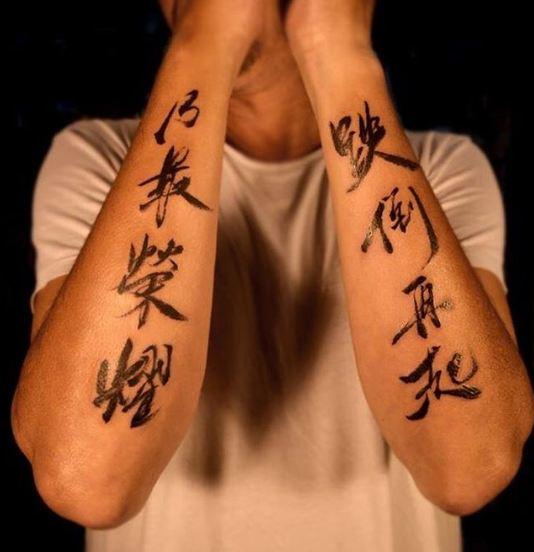 Chinese Sleeve Tattoos
