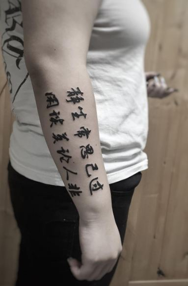 Chinese Tattoos Pictures