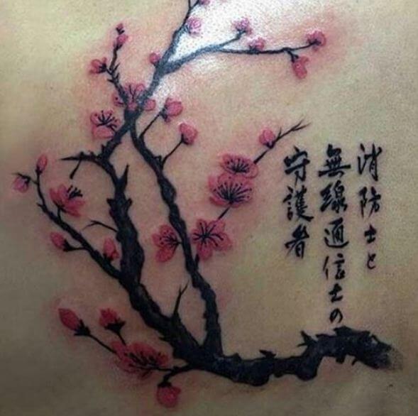 Japanese Cherry Blossom Trees Tattoos