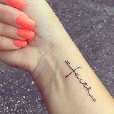 Single Word Tattoos Inspirational (92)