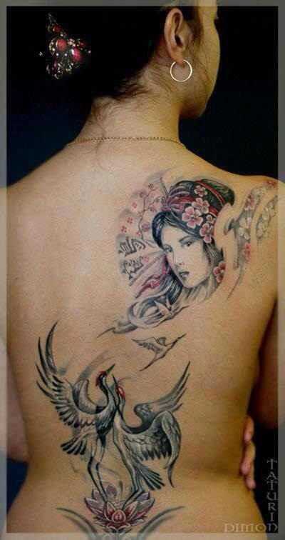 Tramp Stamp Cover Up (165)