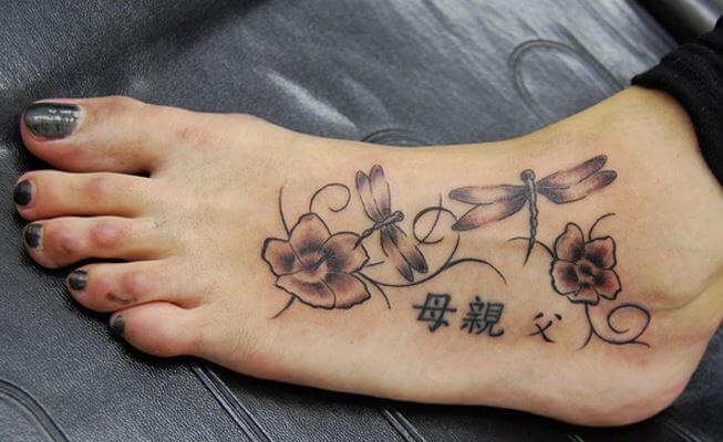 Dragonfly Tattoos On Foot