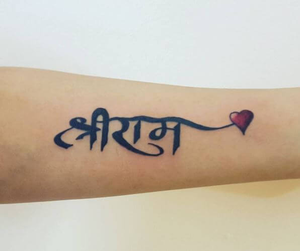 Indian God Shri Ram Name Tattoo On Hand