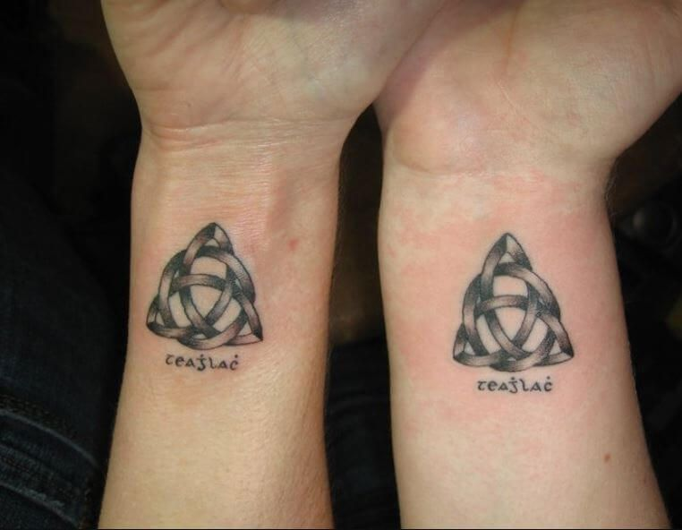 Father And Son Symbol (4)