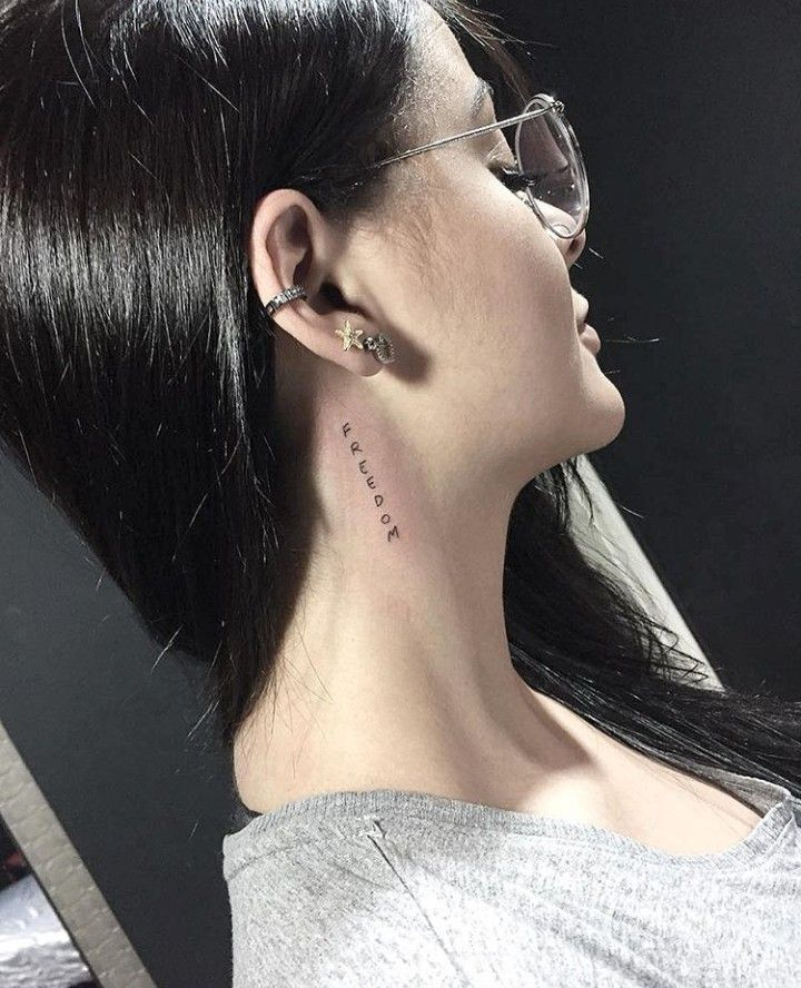 Back Of Neck Tattoos For Women (119)