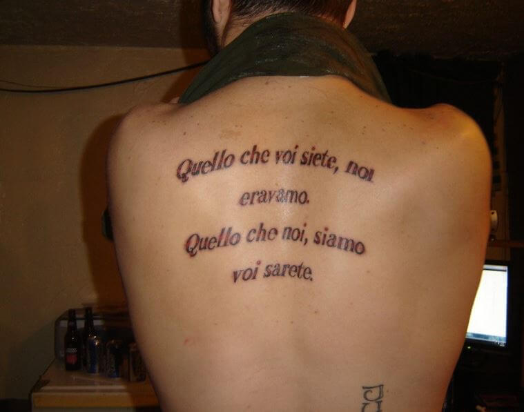 Quote Tattoos On Your Backside