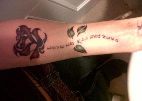 Rose Tattoo Quote