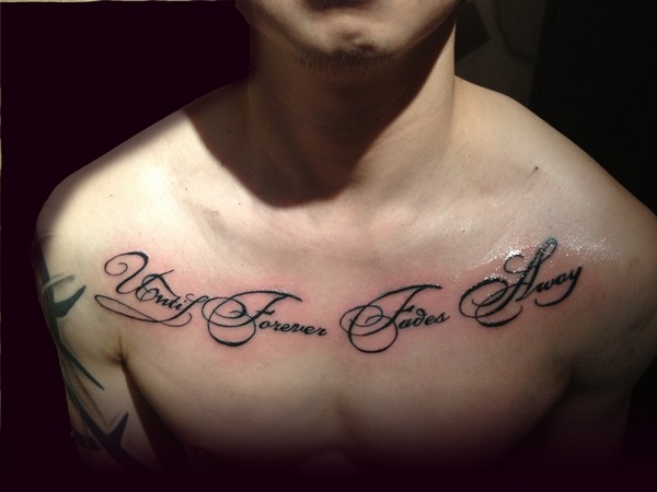 Tattoo Quote For Men