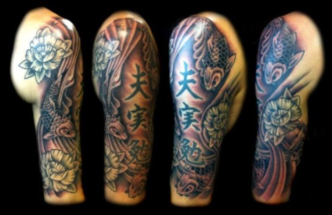 55 Tattoo Japanese Sleeve Designs