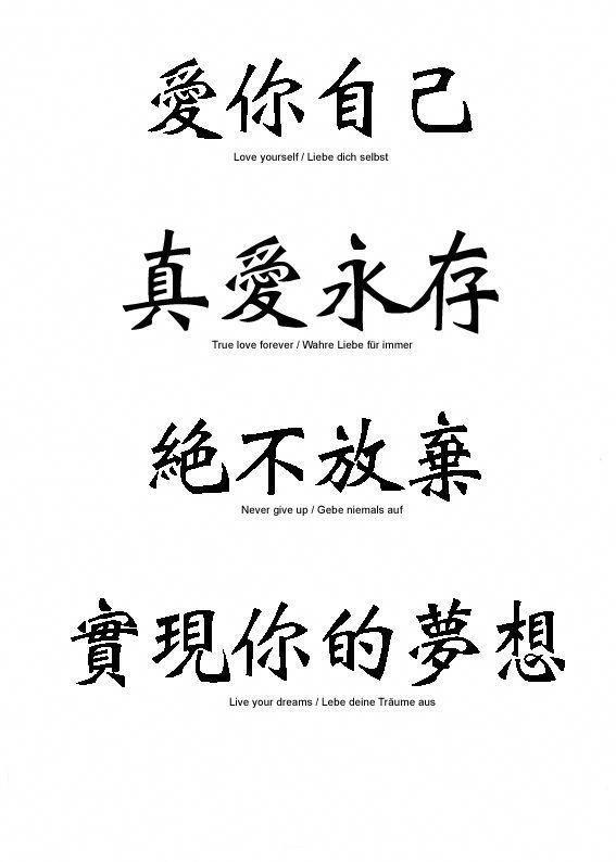 Catalogo Tatuaje Japones Significado (136)