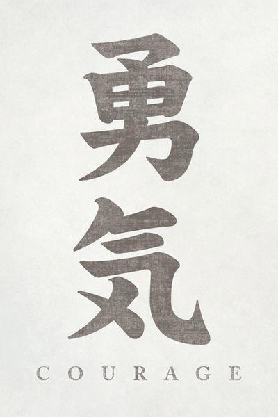 Catalogo Tatuaje Japones Significado (148)