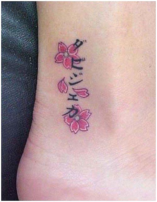 Catalogo Tatuaje Japones Significado (18)