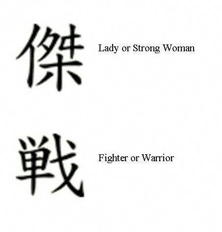 Catalogo Tatuaje Japones Significado (219)