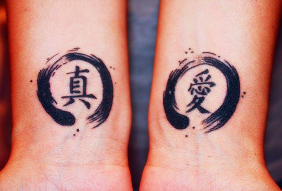 Catalogo Tatuaje Japones Significado (220)