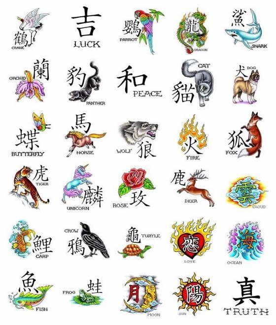 Catalogo Tatuaje Japones Significado (24)