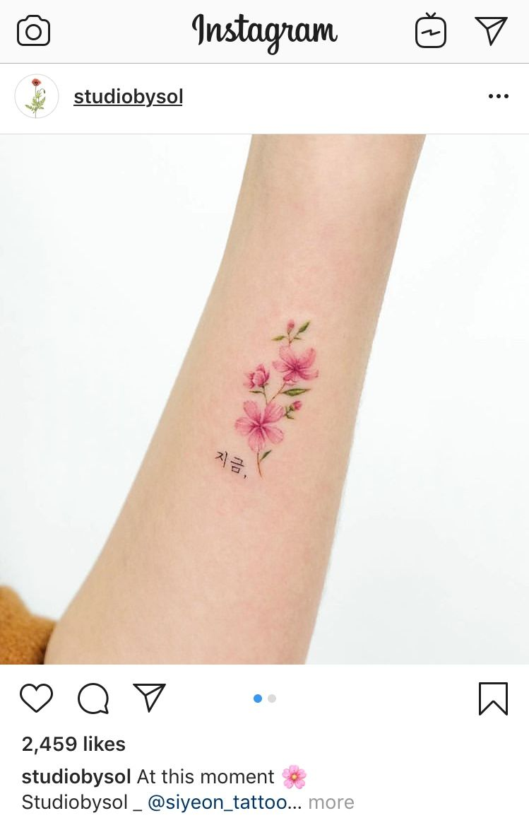 Catalogo Tatuaje Japones Significado (36)