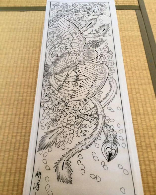 Catalogo Tatuaje Japones Significado (39)