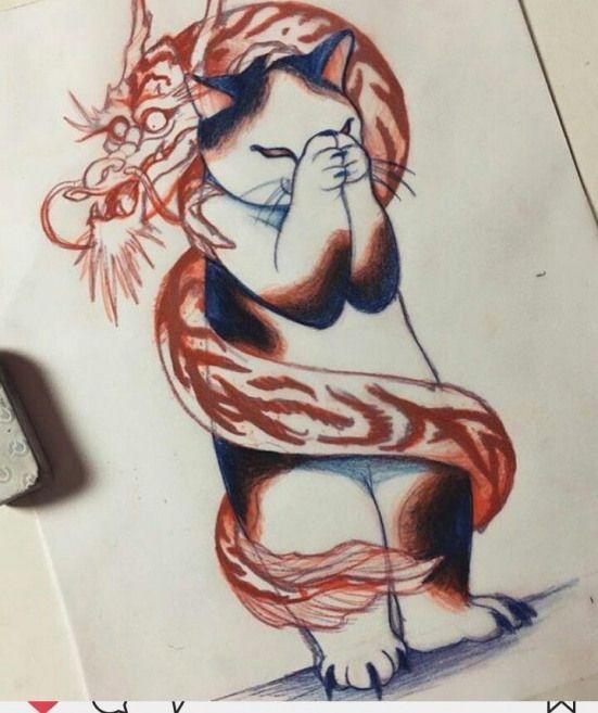 Catalogo Tatuaje Japones Significado (9)