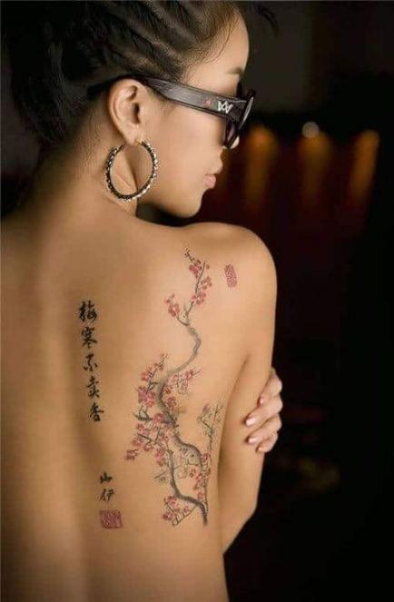 Infinito Tatuaje (219)