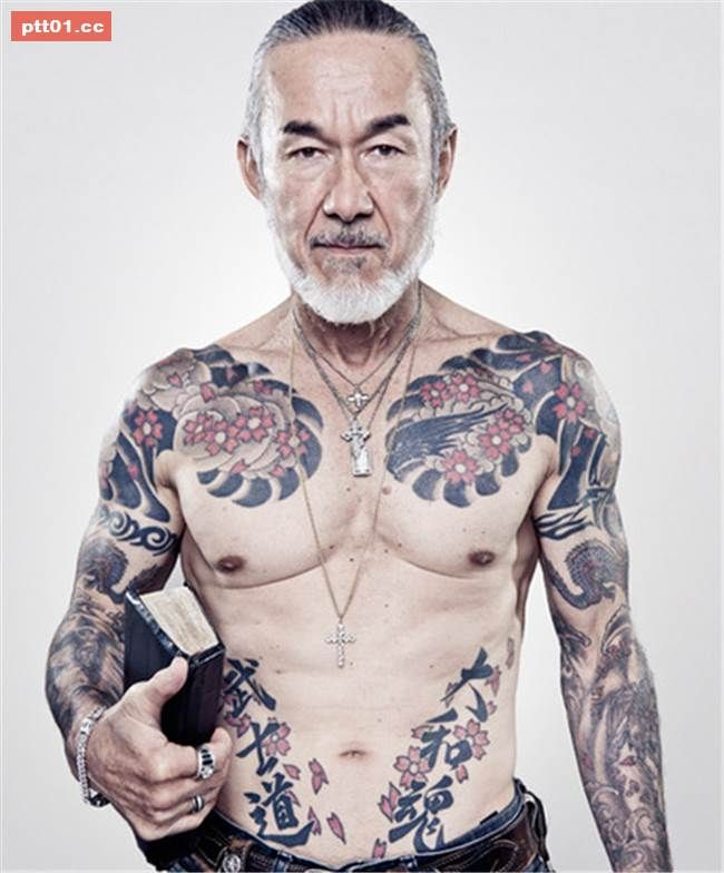 Japanese Gang Yakuza Full Body Tattoo Meanings (245)