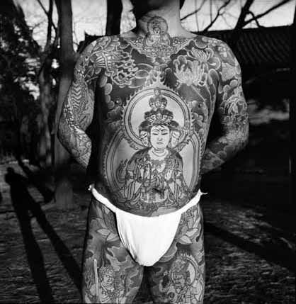 Japanese Gang Yakuza Full Body Tattoo Meanings (31)
