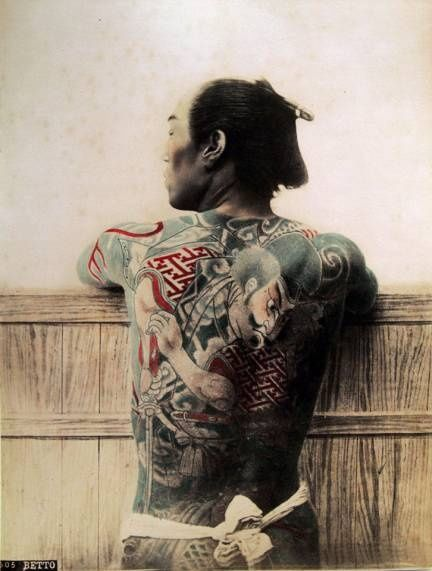 Japanese Gang Yakuza Full Body Tattoo Meanings (34)