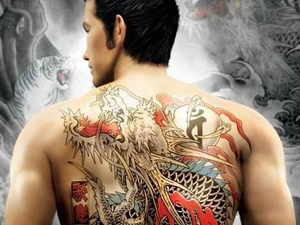 Japanese Gang Yakuza Full Body Tattoo Meanings (63)