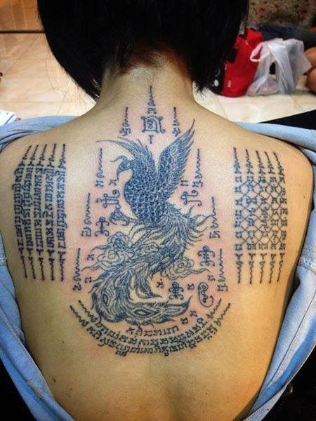 Vorlagen tattoo oberarm frau Oberarm Tattoo