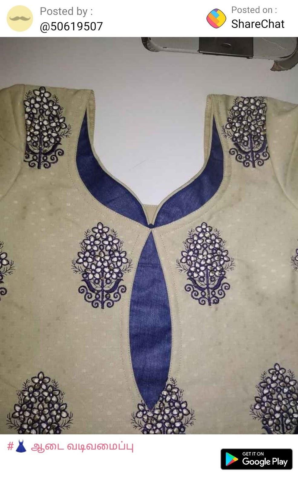 Latest Churidar Neck Models Salwar Patterns (184)