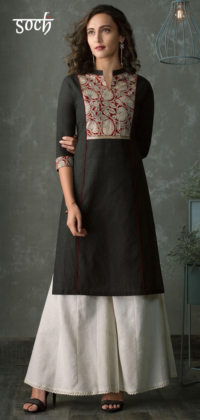 Latest Churidar Neck Models Salwar Patterns (46)