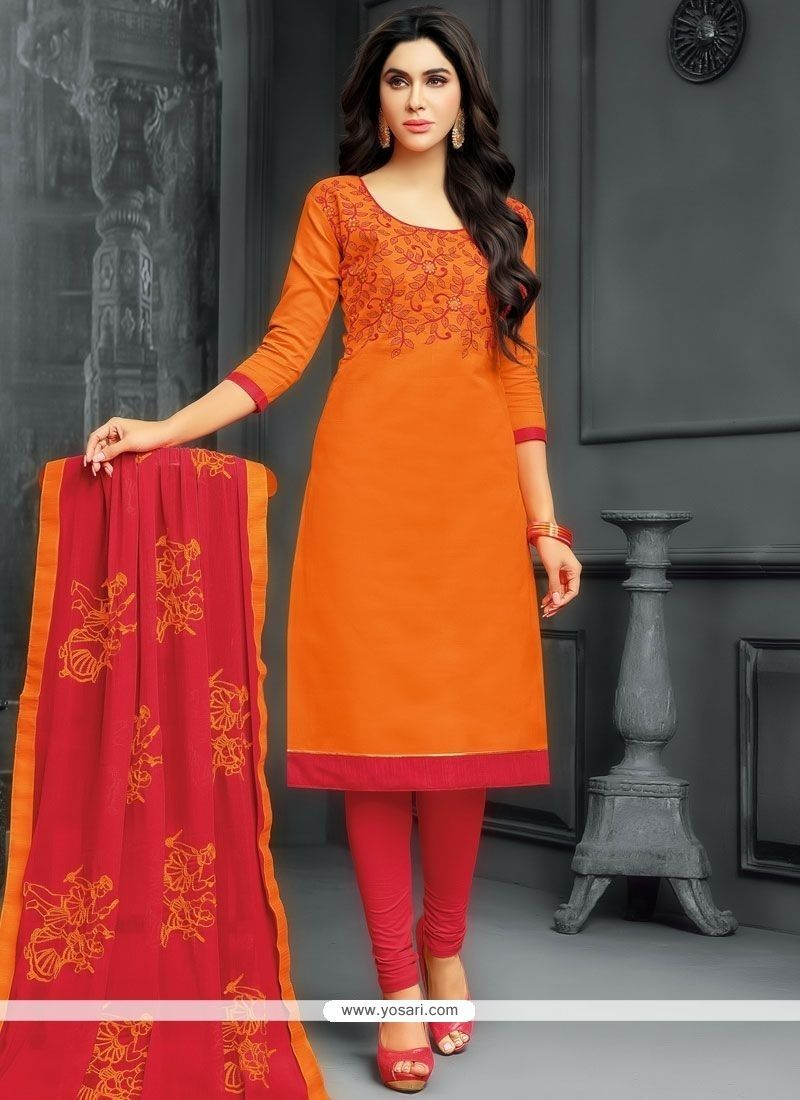 Salwar Kameez Neck Designs Catalogue (131)