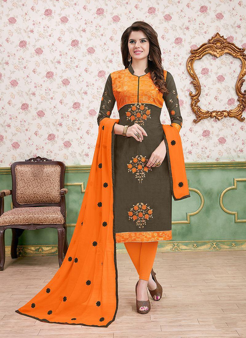 Salwar Kameez Neck Designs Catalogue (203)