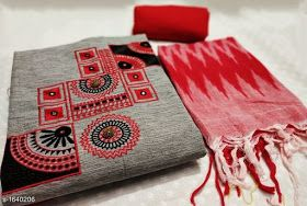 Salwar Kameez Neck Designs Catalogue (208)