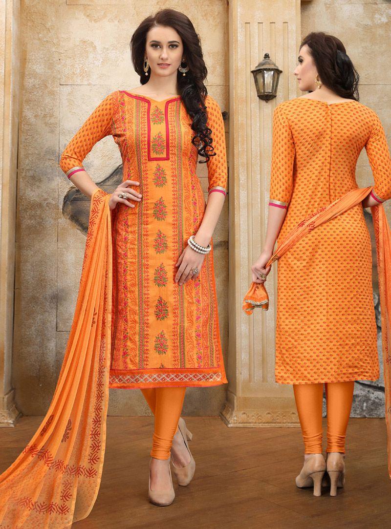 Salwar Kameez Neck Designs Catalogue (214)