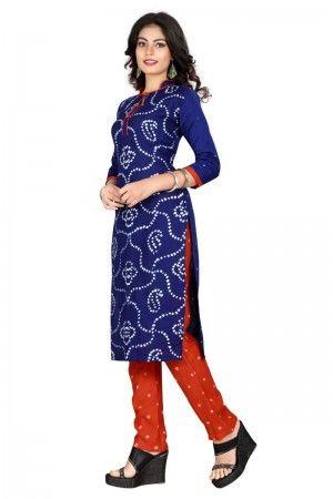 Salwar Kameez Neck Designs Catalogue (223)