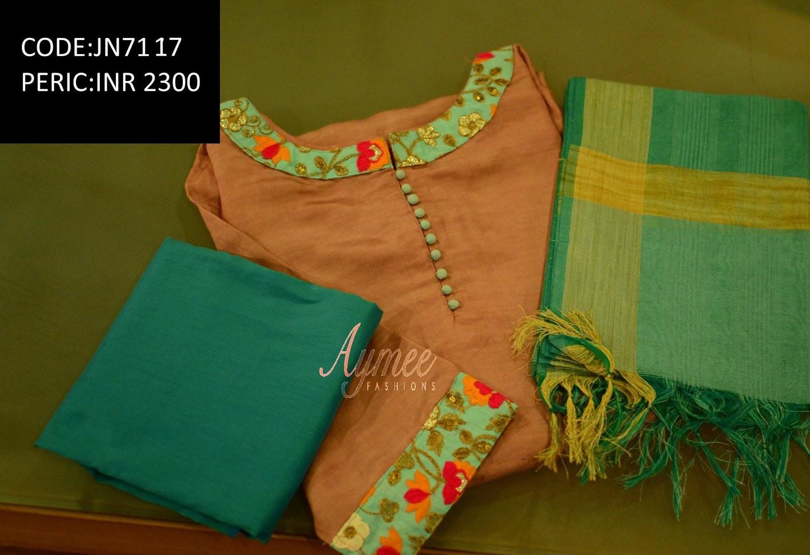 Salwar Kameez Neck Designs Catalogue (240)