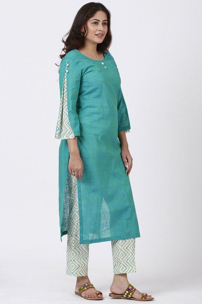 Salwar Kameez Neck Designs Catalogue (44)