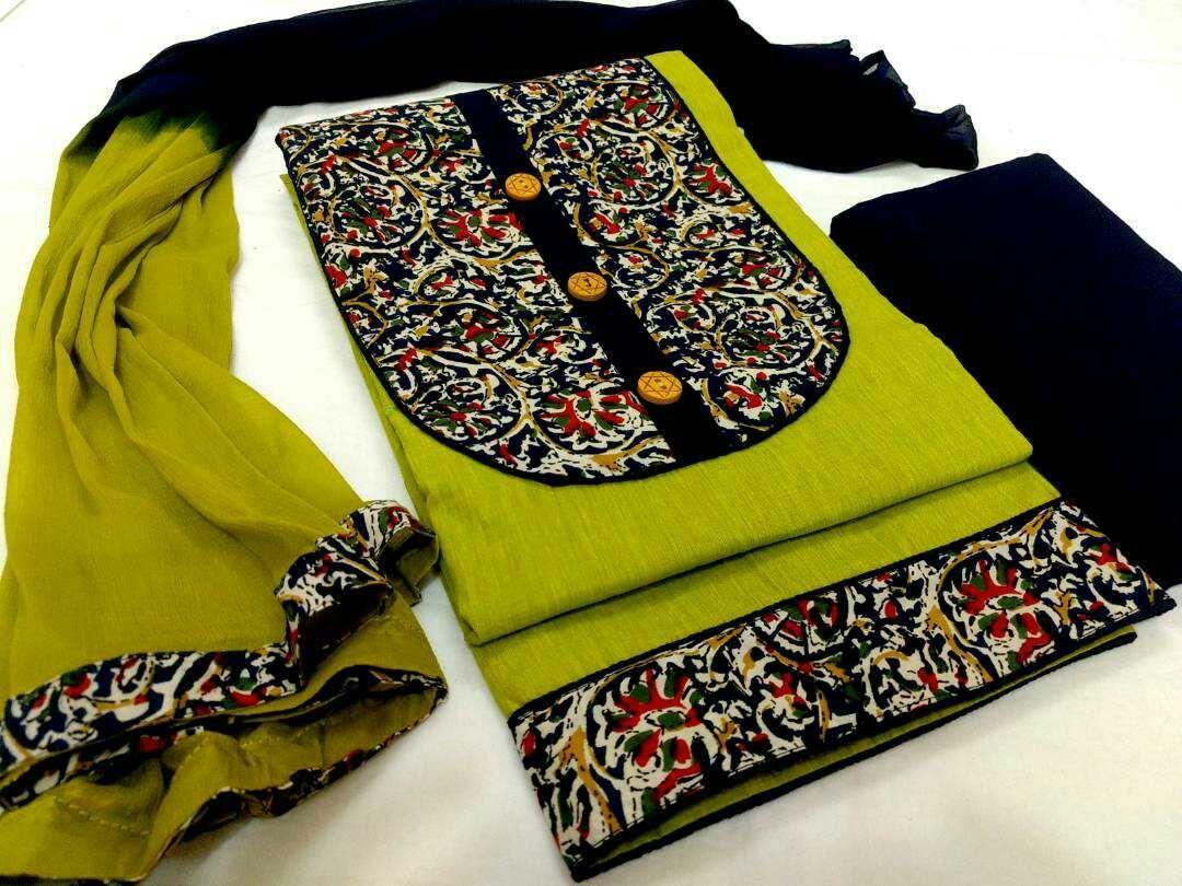Salwar Kameez Neck Designs Catalogue (52)