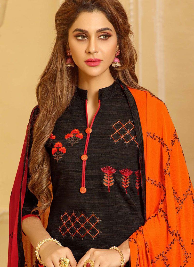 Salwar Kameez Neck Designs Catalogue (57)