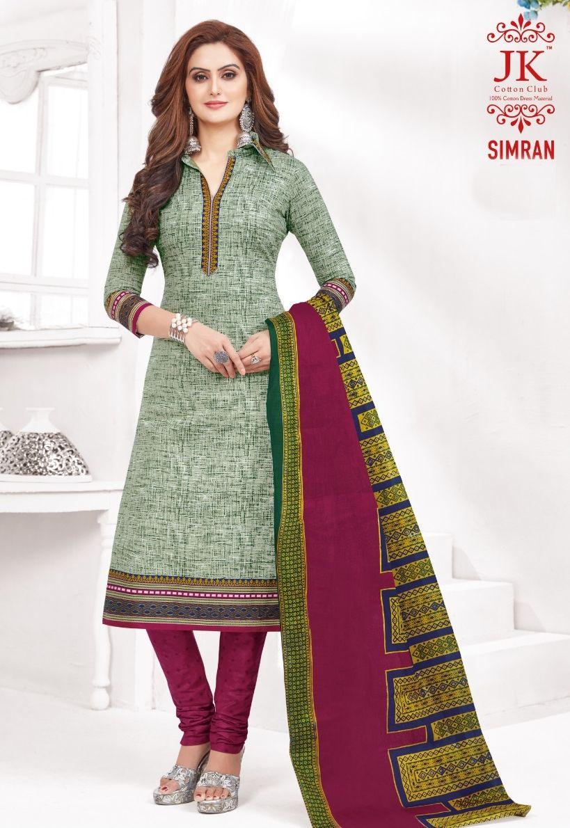 Salwar Kameez Neck Designs Catalogue (8)