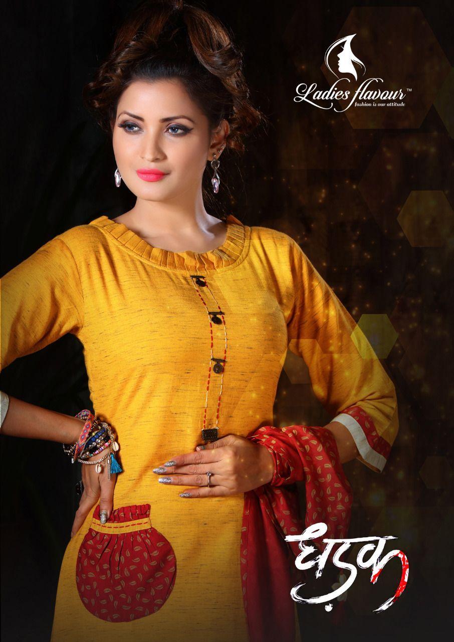 Salwar Kameez Neck Designs Catalogue (84)