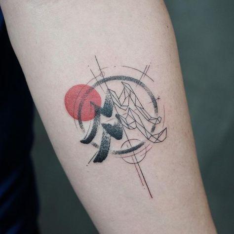 Aquarius Sign Tattoo Constellation Symbol (37)