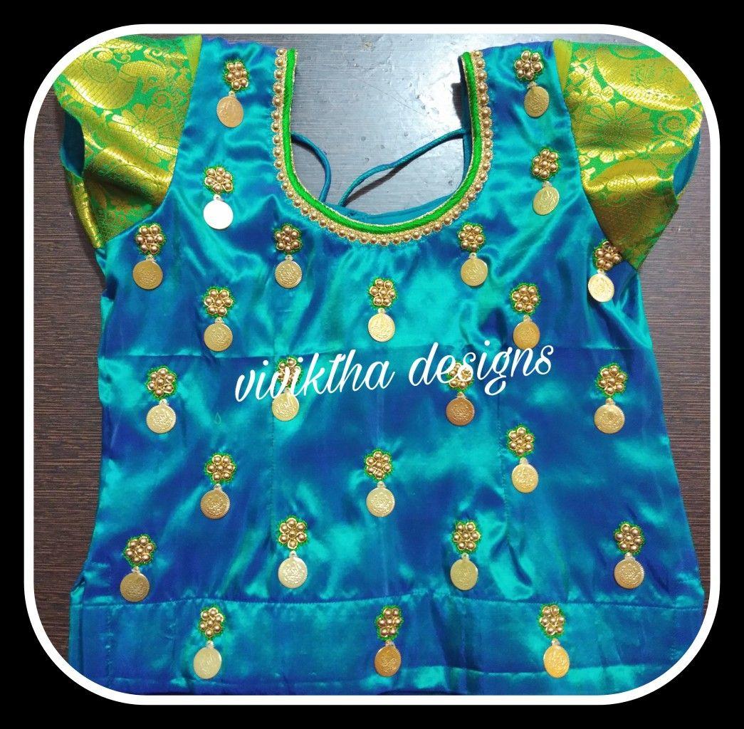 Maggam Work Blouse Designs (142)