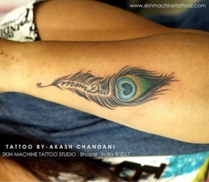 Pisces Horoscope Tattoo Zodiac Sign Fish (182)